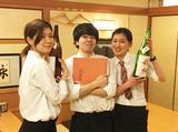 和食とお酒 神戸たちばなのアルバイト情報