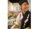 魚魚丸 豊田十塚店のアルバイト情報
