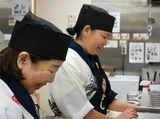 魚魚丸 緑区鹿山店のアルバイト情報