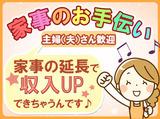 日本基準寝具株式会社 エコール事業部のアルバイト情報