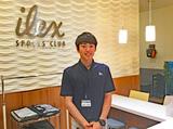 アイレクス スポーツクラブ豊田のアルバイト情報