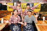 居魚菜家おくまん  福島本店のアルバイト情報