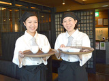 ホテルルートイン 富士のアルバイト情報