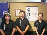 麺屋 武士道 船橋店のアルバイト情報