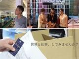 株式会社NAKAGAMIのアルバイト情報