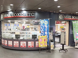 MBEサンシャイン60店のアルバイト情報