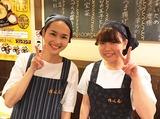 讃岐屋 紙屋町店のアルバイト情報