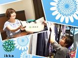 ikka(イッカ) イオンモール札幌平岡店(イオングループ会社)のアルバイト情報