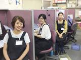 株式会社お客様窓口支援センターのアルバイト情報