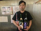 魚箱 大井町店のアルバイト情報