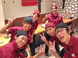 ぐんま育ち(上州和牛専門店) ※7月1日グランドオープンのアルバイト情報