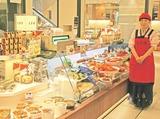 沈菜館 札幌大丸店のアルバイト情報