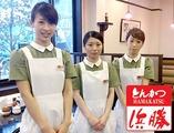 浜勝 佐世保駅前店のアルバイト情報