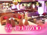 CLUB ZOO 神戸のアルバイト情報