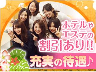 (株)セントメディア SA事業部西 名古屋支店 RTのアルバイト情報