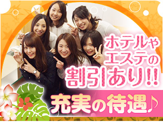(株)セントメディア SA事業部西 熊本支店のアルバイト情報