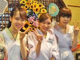 越後茶屋 松崎店のアルバイト情報