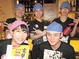 やきとりセンター 渋谷道玄坂店/A0903010382のアルバイト情報