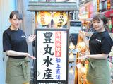 豊丸水産 麻生駅前店 c0619のアルバイト情報