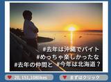 株式会社アプリ【佐世保エリア】のアルバイト情報