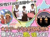 株式会社アプリ 【熊本市エリア】のアルバイト情報