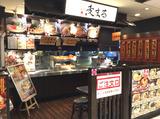 麦まる 高松ゆめタウン店のアルバイト情報