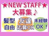 株式会社ヒューマンサポート ※勤務地:高松市朝日町のアルバイト情報
