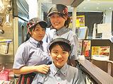 カレーハウスCoCo壱番屋 フォレオ広島東店のアルバイト情報