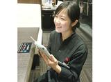 凱旋門 武石IC店のアルバイト情報