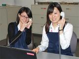 日本郵便株式会社 近畿支社 (勤務地:新大阪郵便局内)のアルバイト情報