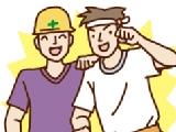 株式会社ZENSHIN(SHiN Group)のアルバイト情報