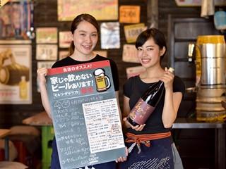 クックビズ株式会社 渋谷オフィスのアルバイト情報