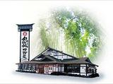 サガミ 豊田寿店[0182]のアルバイト情報