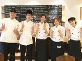 今日和 津田沼パルコ店のアルバイト情報
