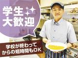 カレーハウスCoCo壱番屋 今治日吉店のアルバイト情報