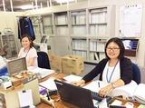 コミュニティワン株式会社 松山営業所のアルバイト情報