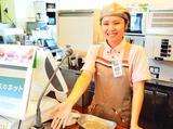 モスバーガー 高松レインボー店のアルバイト情報