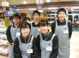 ヤマナカ 松原店のアルバイト情報