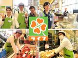ライフ 堂島大橋店(仮)(店舗コード413) ※今秋オープン予定のアルバイト情報