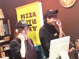 ピザ・リトルパーティー 東舞鶴店のアルバイト情報