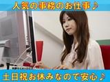 株式会社東京海上日動キャリアサービス 四国支社のアルバイト情報