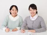 家庭教師のノーバス 渋谷のアルバイト情報