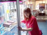 ムー大陸稲毛店のアルバイト情報