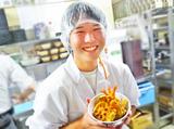 和食さと 豊川御油店のアルバイト情報