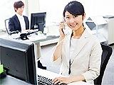 【株式会社ナチュラックス】 人気飲食店本社での高収入オフィスワークのアルバイト情報