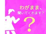 キャリアフィット株式会社 九州支店のアルバイト情報