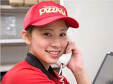 ピザーラ 岡山東店のアルバイト情報