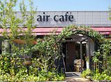air cafeセントラルガーデン店のアルバイト情報
