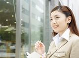 株式会社ユニエースのアルバイト情報