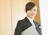 株式会社アサインメントバンクのアルバイト情報